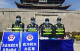 山东:五一假期公安机关接报有效警情14.3万余起