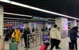只需一次安检 南京火车站与地铁实施单向免安检换乘