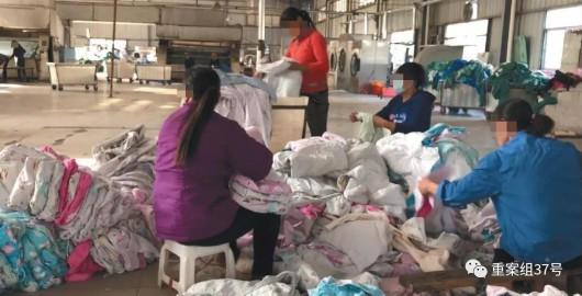 记者卧底江西三甲医院洗涤厂:带血床单手术服混洗遭污染