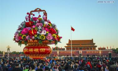 Chinese people confident in nation's future as it's being built on their efforts