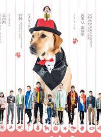 神犬小七 TV版