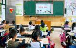 瑞安市各校积极开展打击治理电信网络新型违法活动宣传
