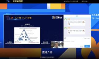 GSMA大中华区关舟:2020年中国在全球5G连接中占比将达70%