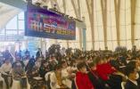 宁波向全球人才发出邀请:来!与宁波·共成长