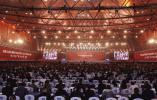 世界浙商大会座位表 折射浙江处理政商关系的智慧和艺术