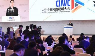 广电总局将公布短视频平台管理规范和内容审核标准