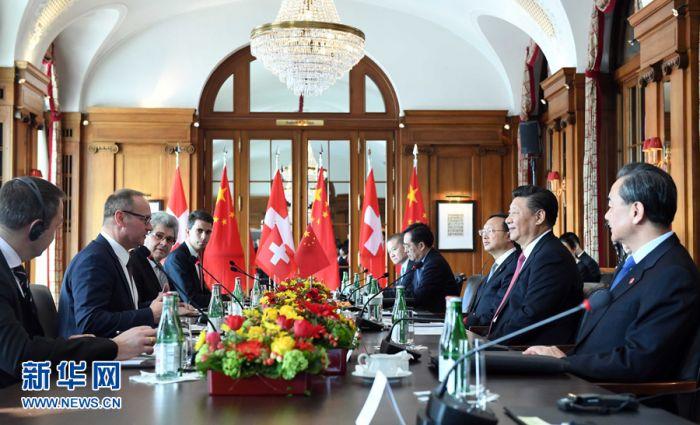 1月16日,国家主席习近平在伯尔尼会见瑞士联邦国民院议长施塔尔和联邦院议长比绍夫贝尔格。