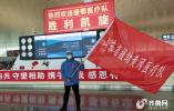 """山东驻黄冈最后32名疾控队员在武汉机场集结:""""把心交给信仰 把爱留给黄冈!"""""""