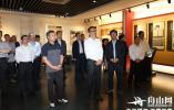 全省警示教育月 舟山市领导参观省廉政警示教育展