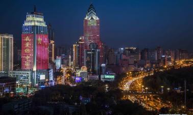 Night view of Urumqi in China's Xinjiang