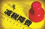 减税降费背景下:宁波创新型初创企业如何实现高质量发展