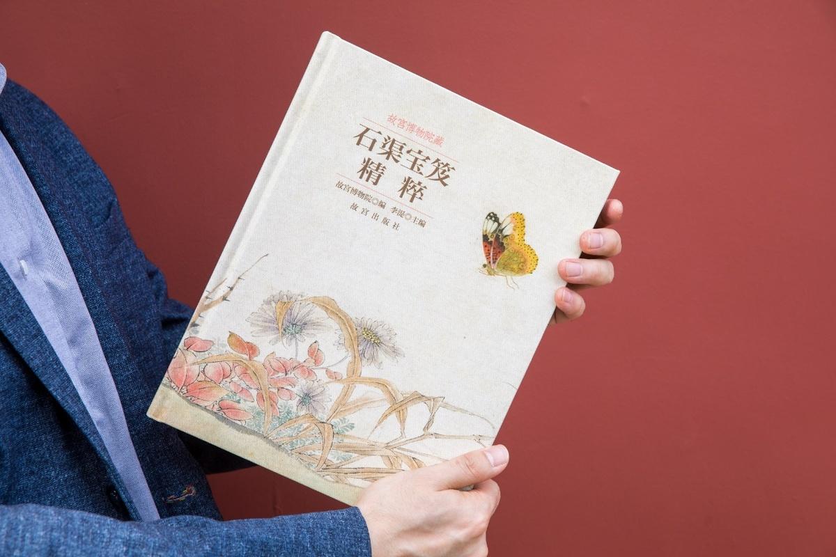 故宫第一本国宝级古画AR图书问世