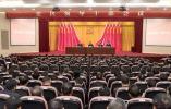 金东区委召开领导干部会议传达贯彻全国两会精神