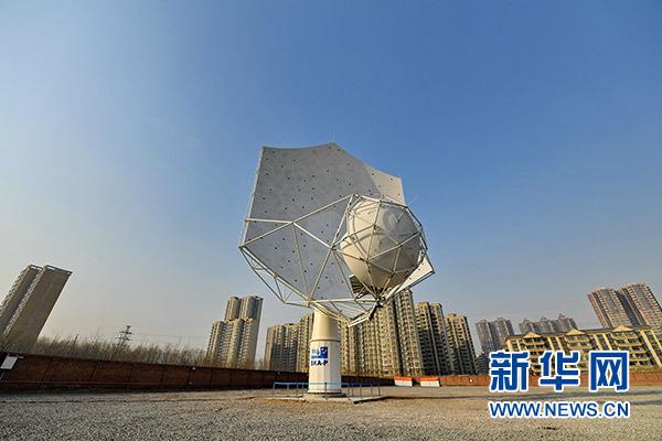 SKA——平方公里阵列射电望远镜首台天线样机