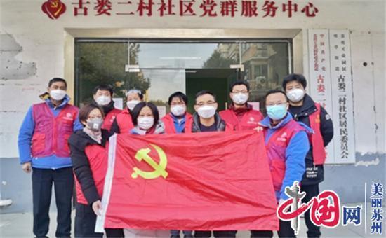 """得尔达""""疫""""动应用硬核助力社区防控并完成江苏首单跨境退运操作"""