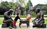 友城雕塑落户南京国际友谊公园