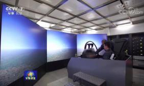 歼-10B战斗机飞行模拟器曝光