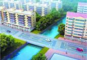南京推进危旧桥环境综合整治工程