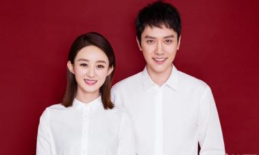 Zhao Liying ties the knot with Feng Shaofeng