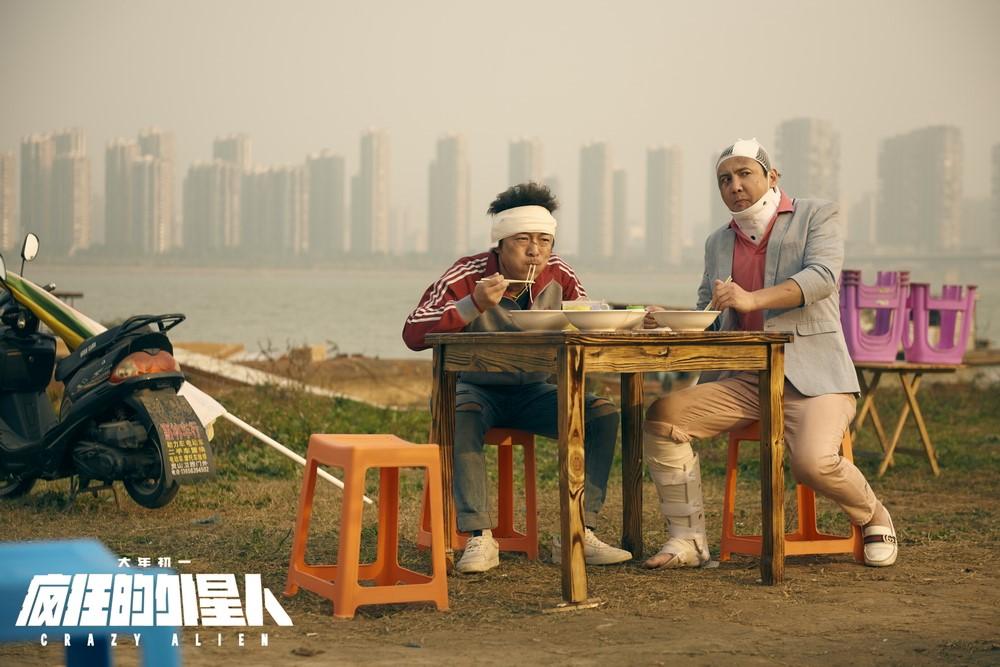 《疯狂的外星人》走出中国科幻电影的另一条路