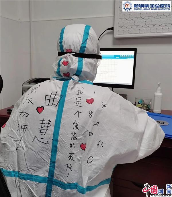 中国发布丨国家援鄂医疗队员曲慧:病毒,不用给我感染机会,拼尽全力与你抢人,消灭你,我才会快乐!