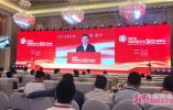 清源集团位列2019中国民营企业500强榜单第236位