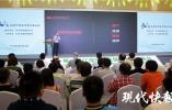 长三角包装印刷高质量发展论坛举行,徐州印刷企业签下大单