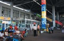 达累斯萨拉姆机场