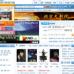 中國票務網
