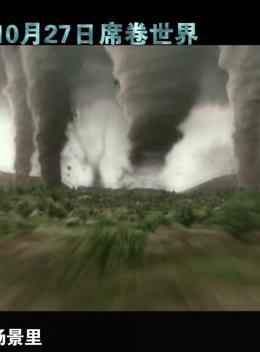 爱奇艺爱电影:100种气象灾害摧毁地球