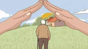 收递延型商业养老保险