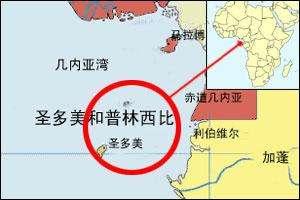 圣多美和普林西比地图