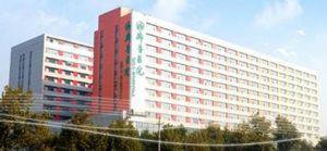 山东大学齐鲁医院