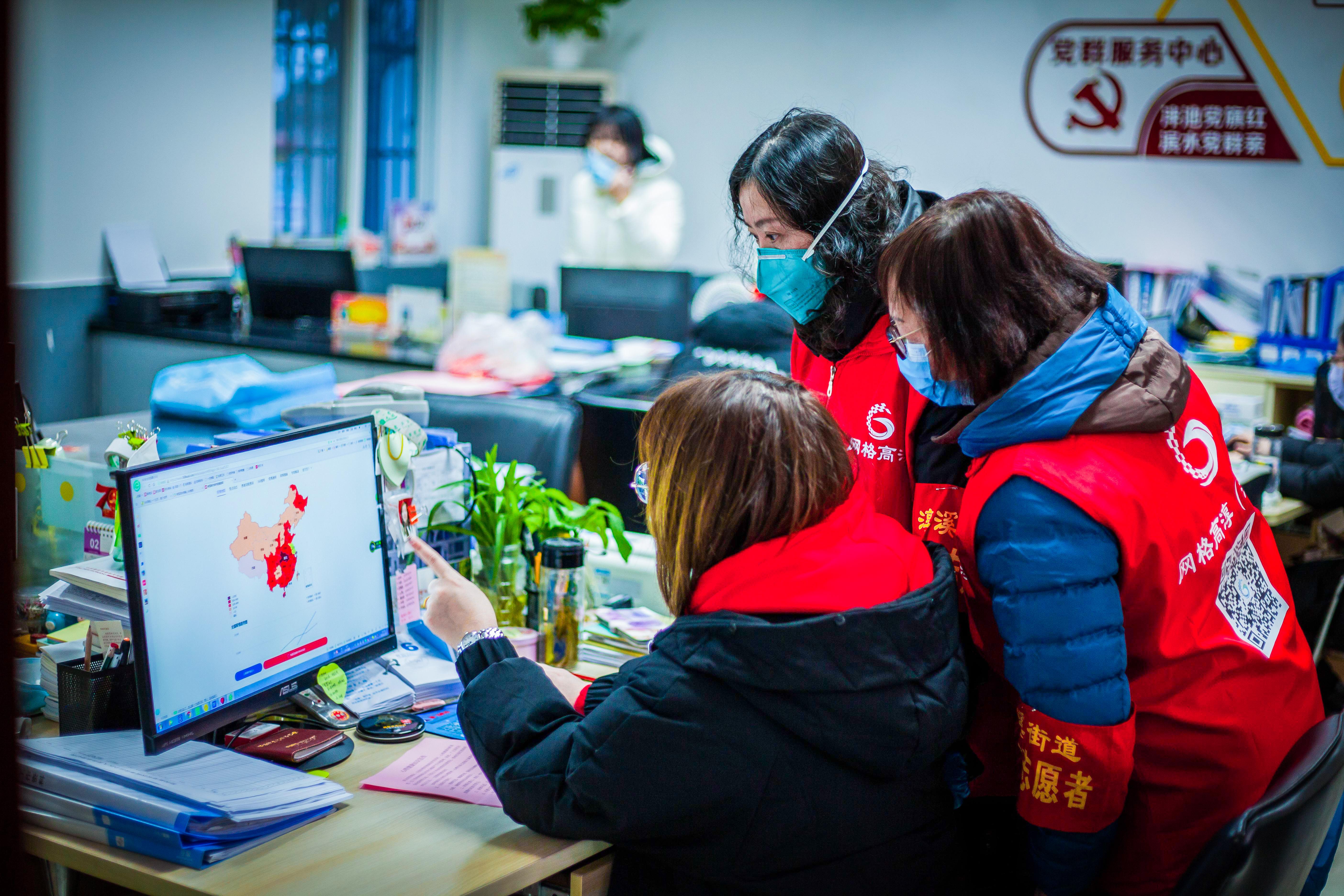 一分6合江苏 南京:用好文明实践五大平台 全方位助力疫情防控