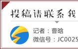 """河北银行青岛分行违规输血楼市收80万""""罚单""""曾信赖央企陷融资骗局"""