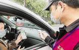 战疫情促发展拉开四场赛 杭州16名地方部门一把手打擂