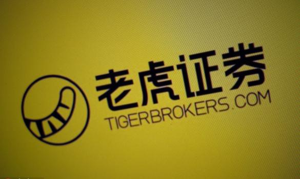 China-focused online brokerage Up Fintech Holding files for US IPO