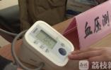 """关注您的血压 警惕""""无形杀手""""(视频)"""
