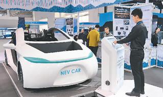 专家解读:中国新能源汽车独领风骚