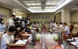 山东省10部门联合支持新时代职业教育对外开放