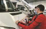 宁波凯福莱 特种汽车有限公司加班加点生产负压救护车