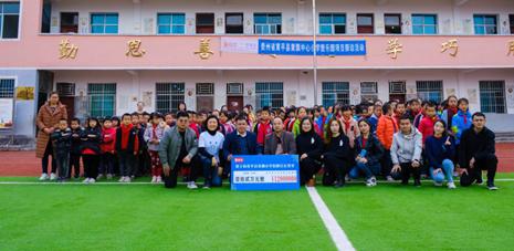 快手志愿者走进贵州山区 助力乡村儿童音乐教育