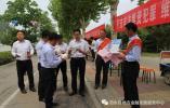 """泗水县组织开展防范非法集资和?#31181;?#19981;良""""校园贷""""、""""套路贷""""集中宣传活动"""