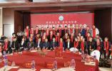 安慶岳西在杭州成立商會 積極融入長三角一體化