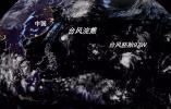 """20号台风""""浣熊""""生成!宁波接下来天气……"""
