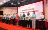 浙報融媒共用聯盟(杭州)再擴容 新增60家工作站和微融站
