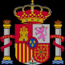 西班牙国徽