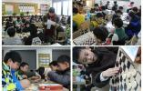 小学里藏四位候补大师 下国际跳棋杭州转塘小学全民皆兵