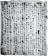 1949年江竹筠烈士留下的遗书