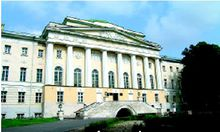 莫斯科中山大学